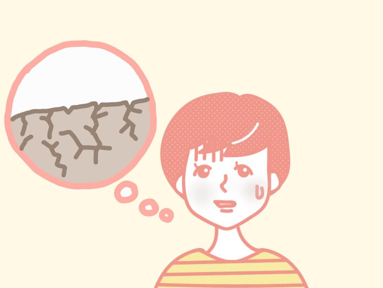 くすみの原因・乾燥によるくすみ